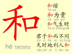 Pun-Ngai-Cina-la-società-armoniosa-300x225