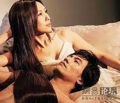 Irrigidimento della morale sessuale in Cina