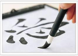 Shodo, la via della calligrafia