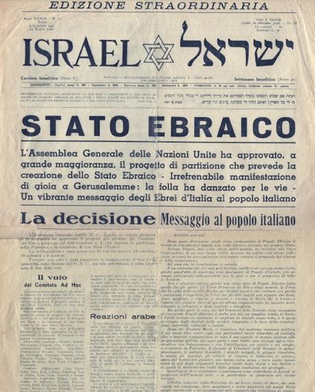 stato ebraico